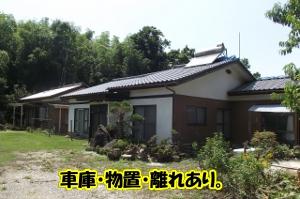 鉾田市徳宿